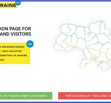 Інформаційний портал для туристів