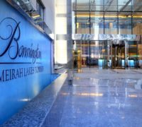 Bonnington_Jumeirah_Lakes_Towers_Dubai_01