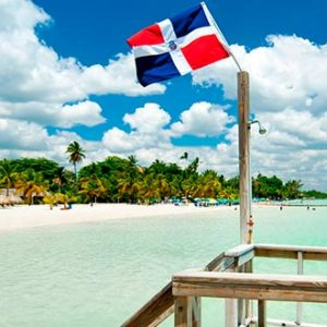 america_dominicana_puj_boca_punta_cana_sea_beach_piratesru_turs_sale_1