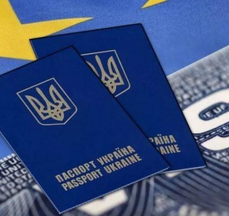 14.01.2020 Регистрация за 7 евро: украинцам разъяснили изменения условий безвизовых поездок в страны Евросоюза с 2021 года
