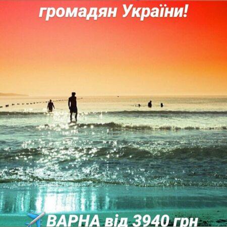 Болгарія відкривається для громадян України