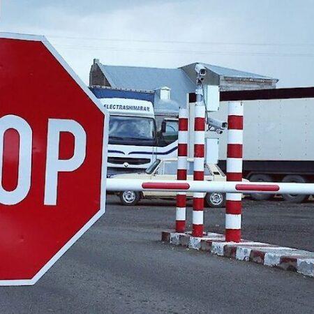 Уряд України вніс зміни до правил перетину кордонів України: