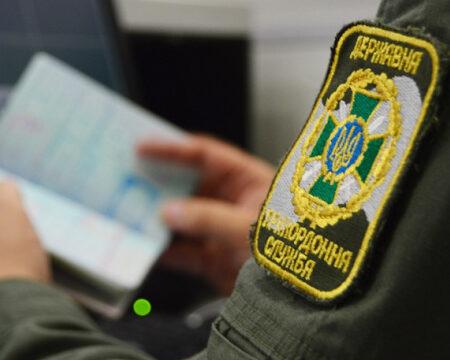 Обмеження для іноземців на в'їзд до України скасовані