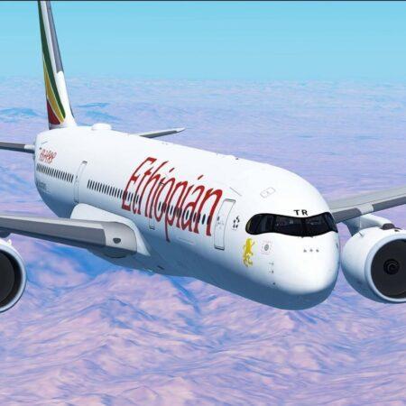 Новий термінал аеропорту Аддіс-Абеба