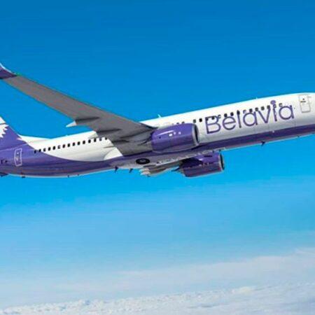 Декларації про стан здоров'я пасажирів на борту авіакомпанії «Бєлавіа»